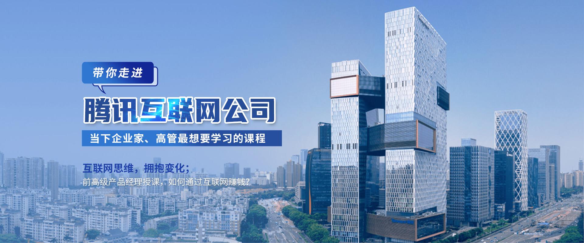 深圳工業游